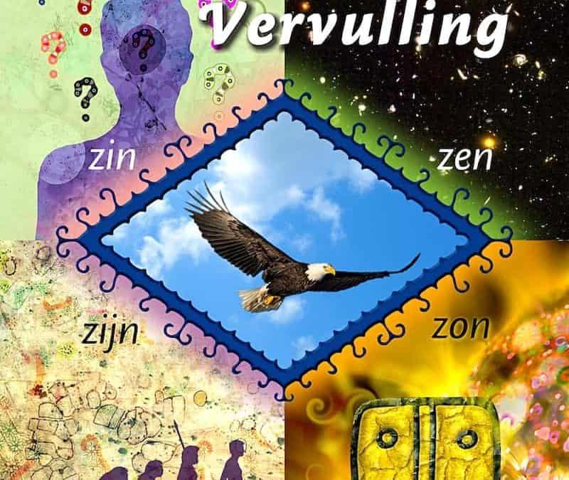 """""""Vulling en Vervulling"""", het nieuwste boek van Lucas Slager"""